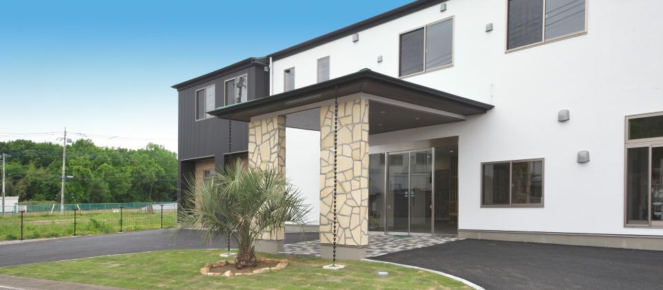 小規模多機能型居宅介護事業所「しょうわの森」新築工事